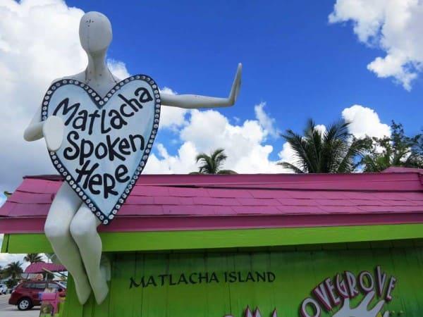Matlacha: Leoma Lovegrove's Gallery and Garden captures the island's flavor.